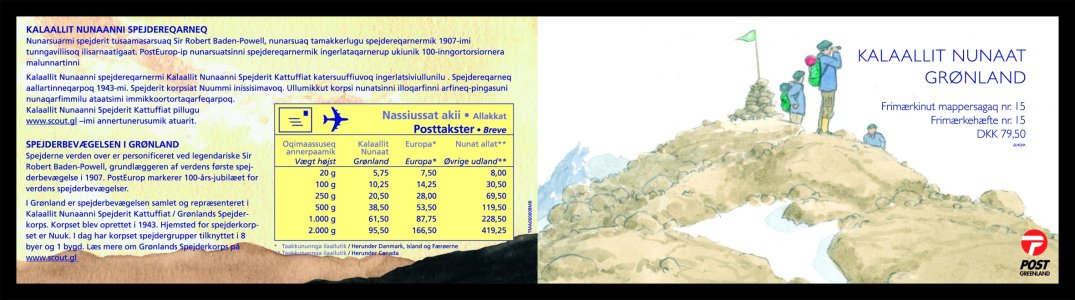 Greenland 2007 booklet cover