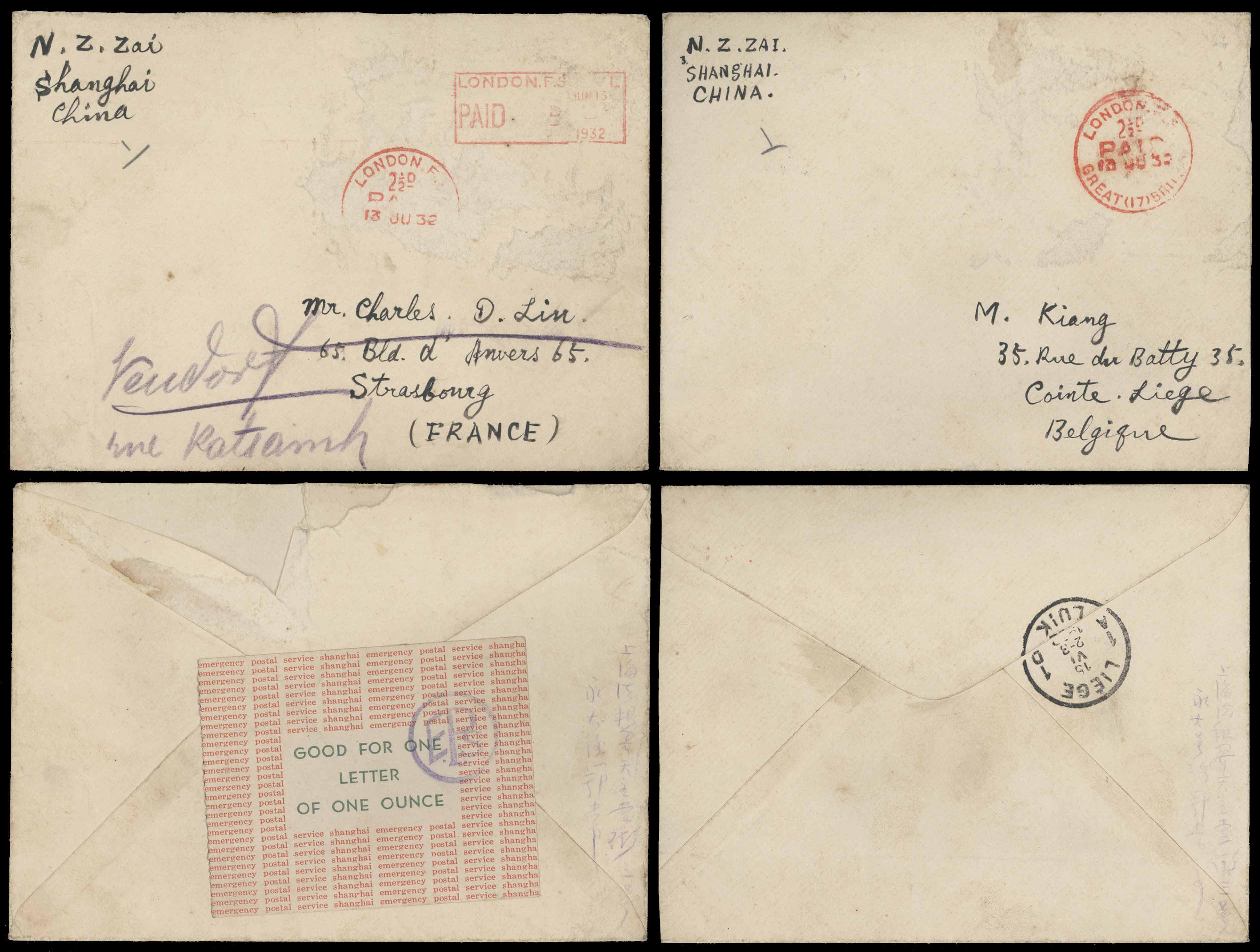 Shanghai Emergency Postal Service 1932 - the Scouting Connection